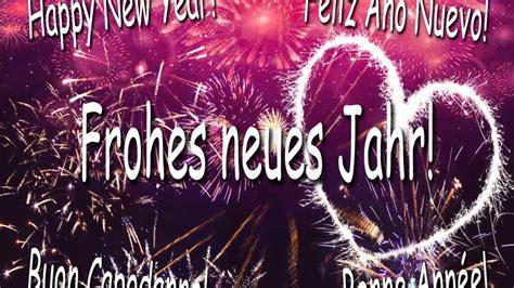 neujahrsgruesse frohes neues jahr  youtube