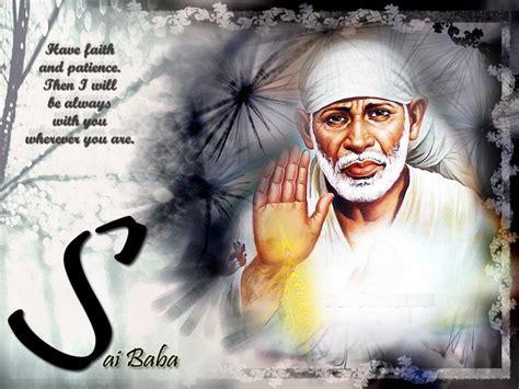 Amazing Sai Baba Hd Desktop Wallpaper, Images