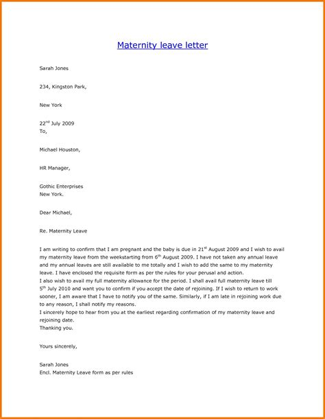 Template Letter Paternity Leave Fresh Sample Maternity