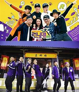 """""""Running Man"""" and """"Hurry Up, Brother"""" Meet for Epic ..."""