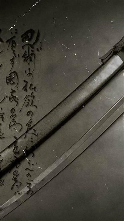 Samurai Katana Japanese Kanji Swords Sword Gray