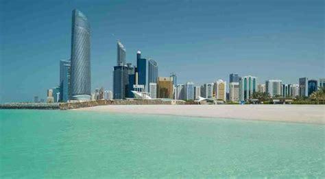 3 Days in Abu Dhabi: Travel Guide on TripAdvisor
