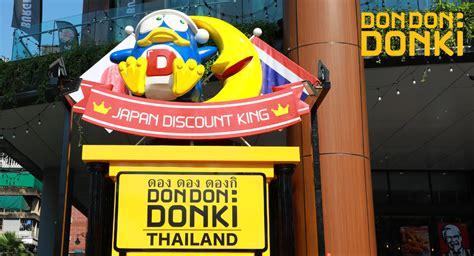 Don Don Donki บัตรเครดิต กรุงศรี   Krungsri Credit Card