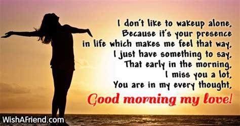 good morning message  boyfriend  dont   wakeup