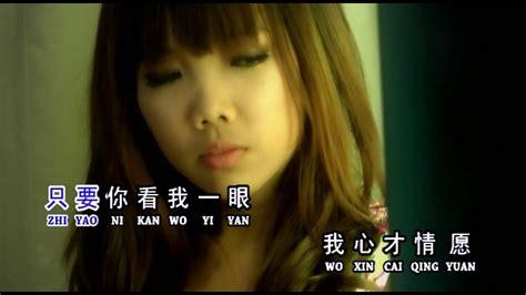 Xing Lai Ba Lei Meng Nuo 醒来吧雷梦娜 (vega 蓝月灵)