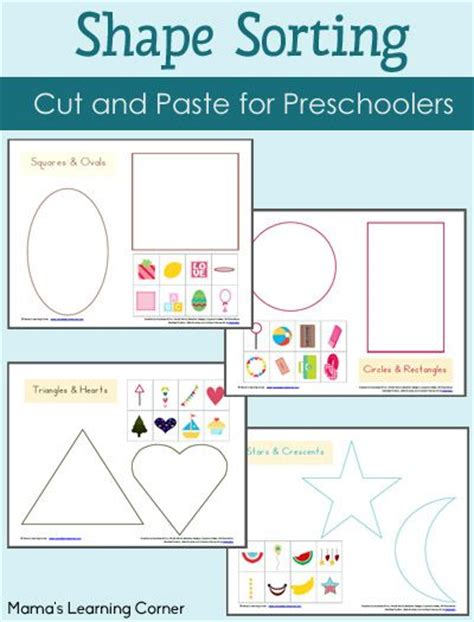 shape sorting printables packet student centered