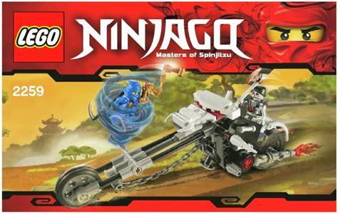 Lego Skull Motorbike Instructions 2259, Ninjago