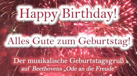 alles gute zum geburtstag happy birthday youtube