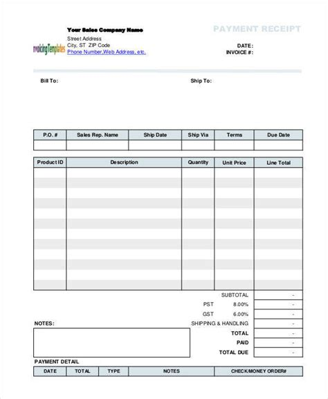 blank receipt templates examples  word