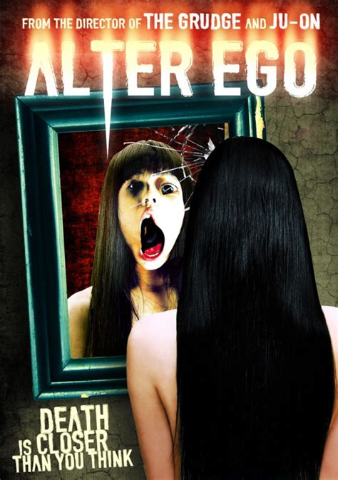 ego alter horror movie poster asian 2002 japanese movies trailer hellhorror films unreleased delivers eagle strange trailers scary posters young