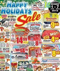 marukai wholesale mart weekly ad specials
