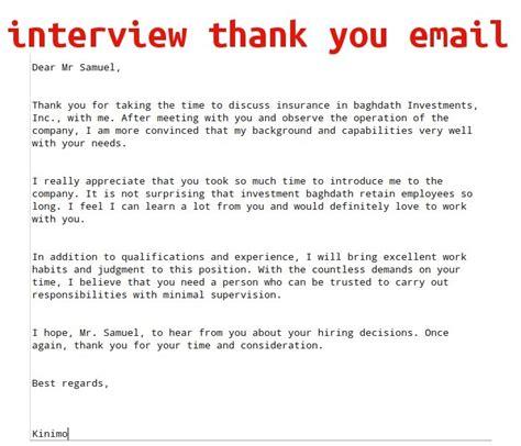 internal interview   emailapril  samples