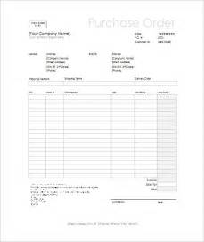 Blank Purchase Order Form Template