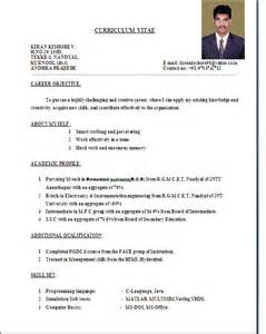 resume format for electrical engineering freshers pdf download 302 found