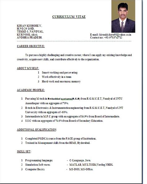 Format For Resumes by Standard College Resume Format Yourmomhatesthis