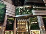 擺脫倒模的美學 – 尖沙咀 K11 MUSEA K11人文購物藝術館 - 港mall專題 - Medium