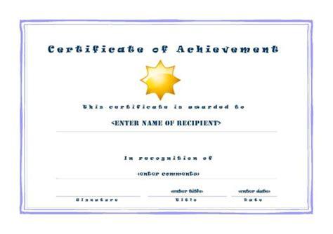 certificate  achievement