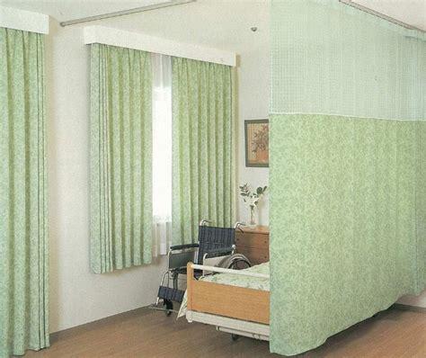 japanese hospital cubicle curtain plain photo detailed