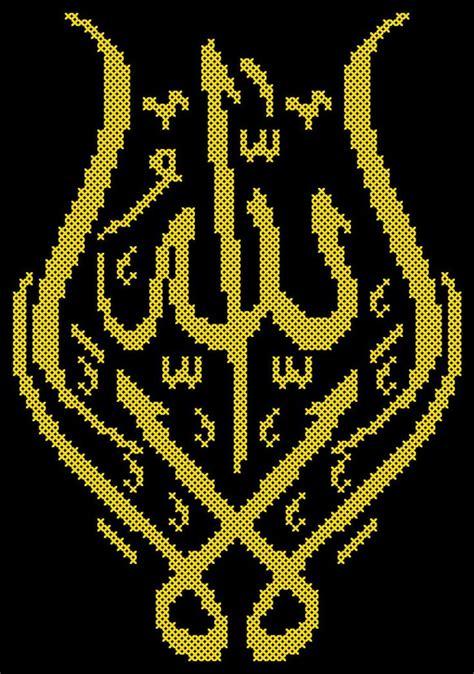 islamic cross stitch kanavice modelleri pinterest cross stitch stitches  islamic