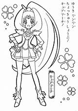 Coloring Glitter Force Pages Doki Anime April Printable Spring Cure Colouring March Sheets Candy Pretty Books Blank Google Character Template sketch template