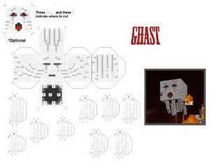 Minecraft Papercraft Ghast