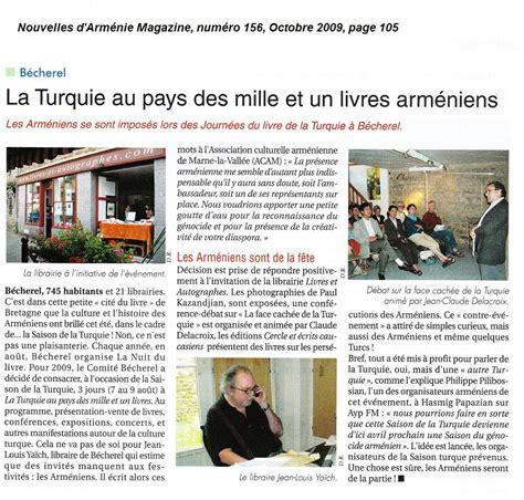 jean louis yaich acam association arm 233 nienne activit 233 s ao 251 t 2009