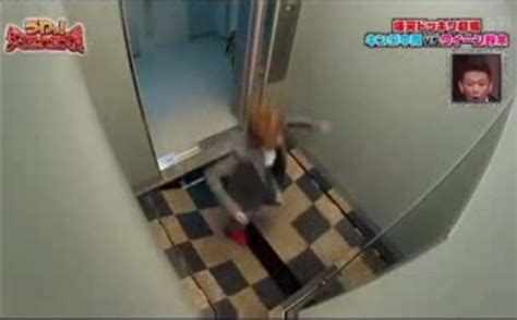 Elevator Prank Floor Falls Out by The Funniest And Dangerous Elevator Prank Performed