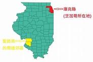 [討論]伊利諾州總統選舉地圖與人口變形圖(1952~2016) - HatePolitics板 - Disp BBS