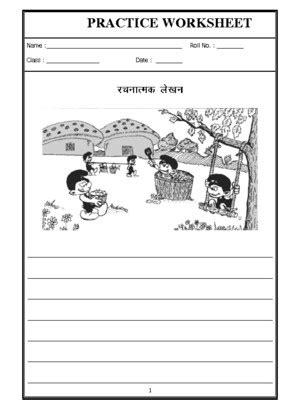 a2zworksheets worksheets of hindi creative writing hindi