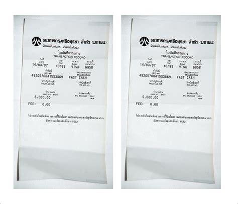 electronic receipt templates psd