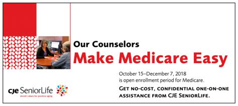 The department has developed a list of publications and other resources to assist you in making informed ship counselors do not sell or solicit any type of insurance. Senior Health Insurance Program Counseling & Help (SHIP) | CJE.net