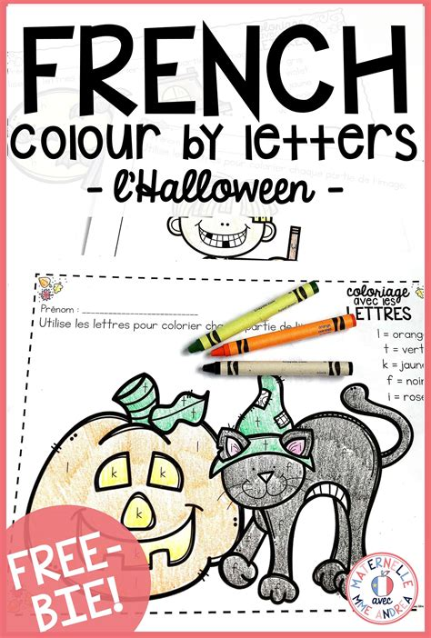 gratuit  french fallhalloween colour  letter