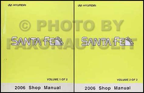online service manuals 2006 hyundai santa fe electronic throttle control 2006 hyundai santa fe repair shop manual set original