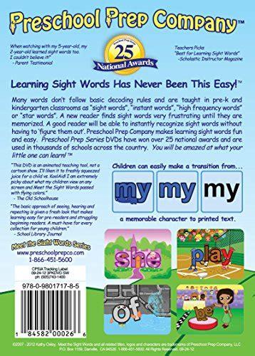 preschool prep series sight words pack meet the sight 269 | 61jAYTyR3iL