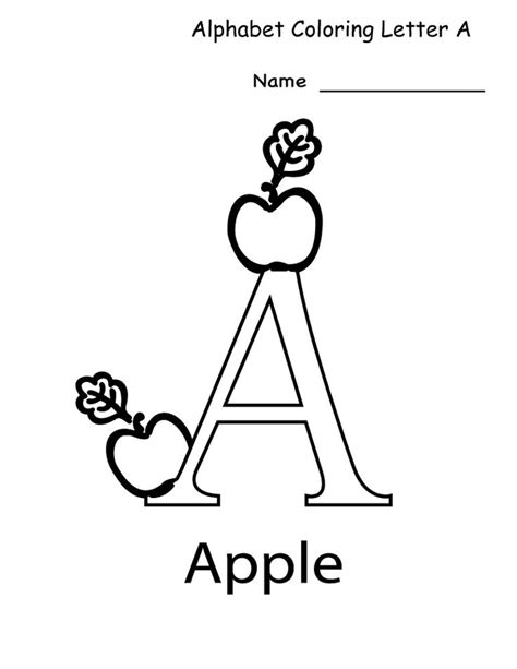 fun letter  worksheets  kindergarten  worksheets