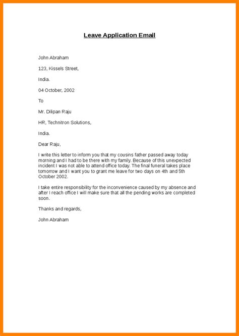 application  leave letter  office professional