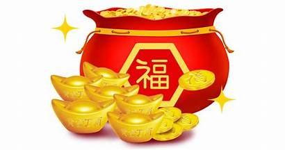 Chinese Before Traditional Golden Bag