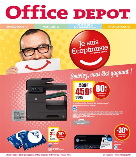office depot siege social siege social leader price 56 images conception et