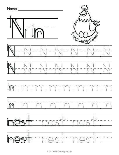 handwriting tracing worksheets