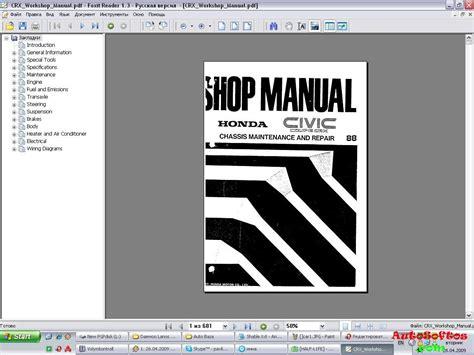 honda civic coupe crx workshop manual    godov
