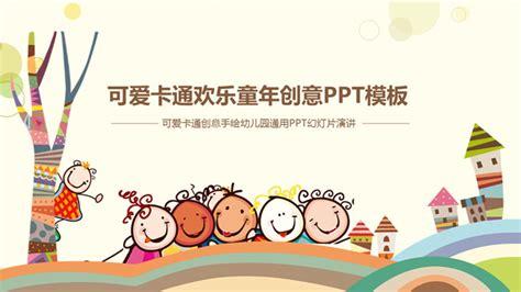 templates educacion free education powerpoint templates
