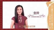 香港島婦女聯會 HKIWA - 「6.26約定你」中國女性百年風采系列之宋慶齡(一) | Facebook