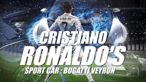 Cristiano ronaldo already has a garage consisting of the bugatti veyron grand sport vitesse, ferrari 599 gto, lamborghini aventador and mclaren mp4 12c. Cristiano Ronaldo's Luxurious New Bugatti - Guide of the World
