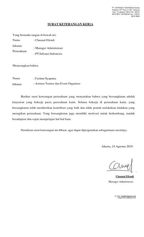 Contoh Surat Pernyataan Kerja by Contoh Surat Pernyataan Lengkap