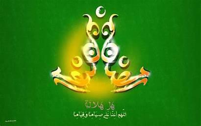 Ramadan Gambar Hijau Ramadhan Ksa Ibrahim Desain