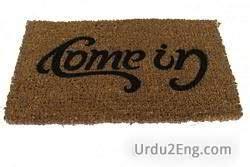 doormat meaning in doormat urdu meaning