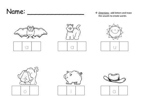 three letter words for kindergarten cvc worksheet new 463 cvc picture match worksheet 3891