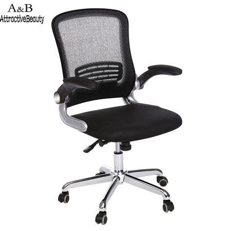 ancheer black mesh adjustable home office chair stool with