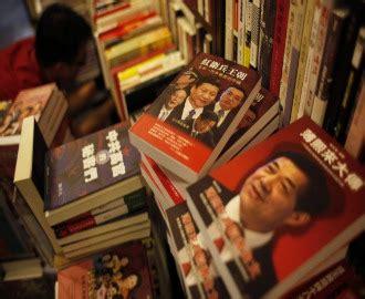 hong kong  sanctuary  banned books  atlantic