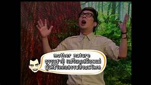 "JSLGM - Chris Delivery (Speak Out - Tarzan : หลุยส์"" พงษ์ ..."